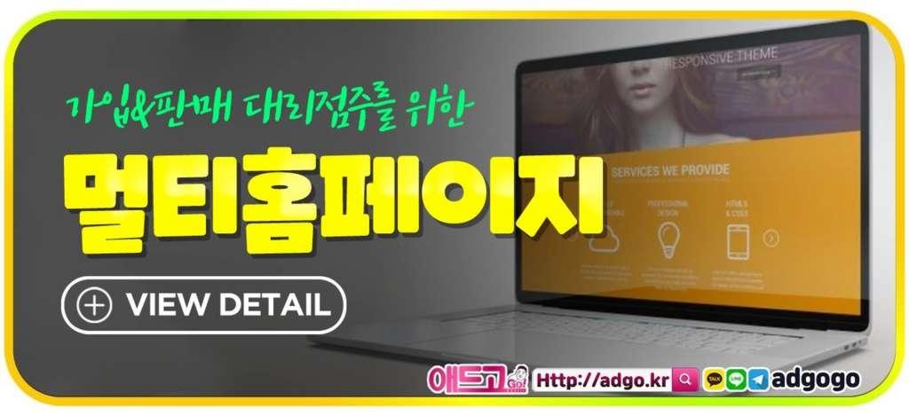 부산진구글광고대행트래픽