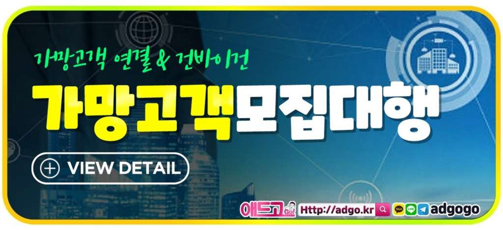 부산진구글광고대행백링크