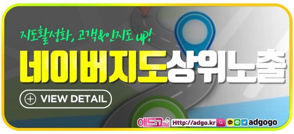 부산진구글광고대행도메인최적화