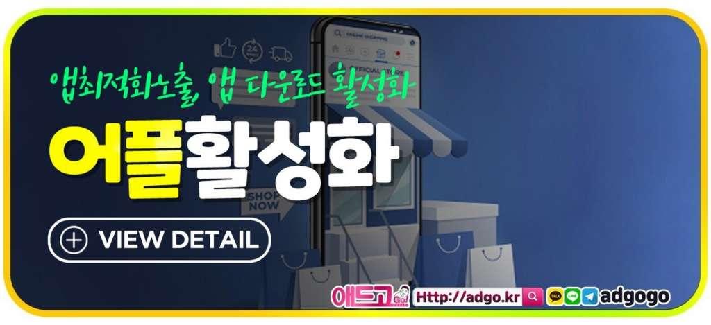 부산진구글광고대행네이버플레이스