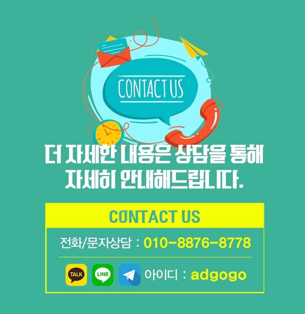 부산진구글광고대행언택트마케팅